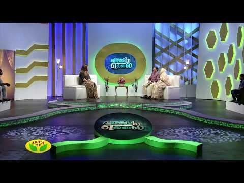 Vaanameh Ellai - Episode 17 On Sunday,20/05/2018