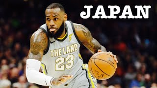 lebron james mix japan 2018
