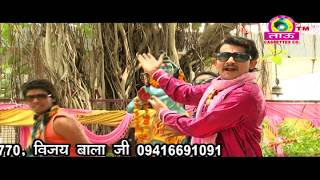 Bhole Baba Dj Dak Kawad Mp3 Songs Download