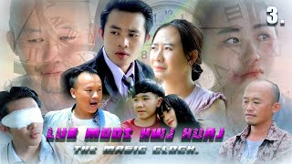 Lub Moos Hwj Huaj ( Hmong New Movie ) Part 03