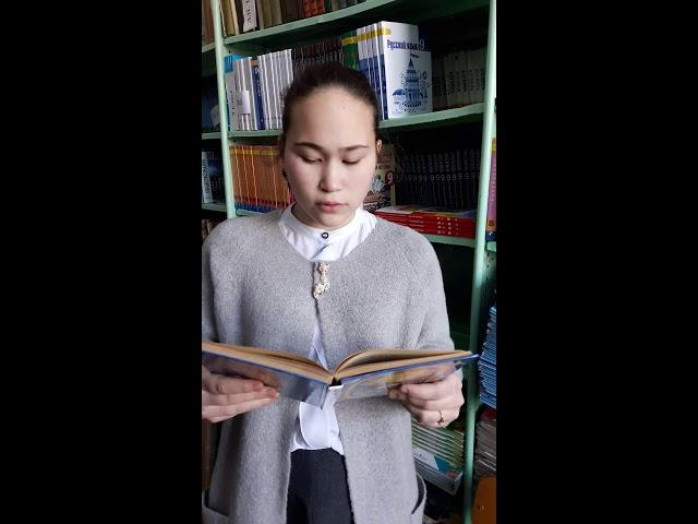 Изображение предпросмотра прочтения – АнастасияШишкина читает произведение «Вовка добрая душа» А.Л.Барто