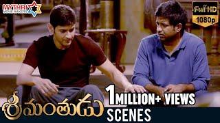 Mahesh Babu about Shruti Haasan's Marriage | Srimanthudu Movie Scenes | Vennela Kishore | DSP