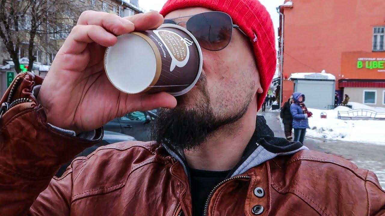 Виды, разновидности и сорта кофе - YouTube