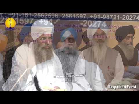 25th AGSS 2016: Raag Gauri Purbi - Bhai Kuldeep Singh Ji Hajoori Ragi Shri Darbar Sahib Asr