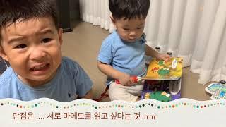 유아영어전집 첫영어 마메모