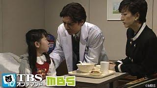 緒方(升毅)の娘・梢(山出梨沙)は「パパを呼んでほしい」と言う。知らせを聞...