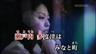 (新曲) 多度津 みなと町/水森かおり cover eririn