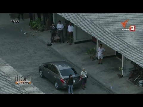 รายงานสด ตำรวจยังเจรจาให้ผู้ต้องหายิงอาจารย์ มรภ.พระนครมอบตัว