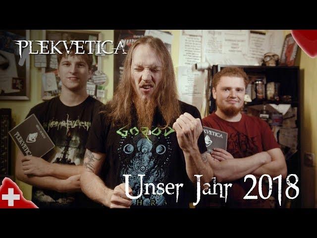 [Special] Jahresrückblick 2018