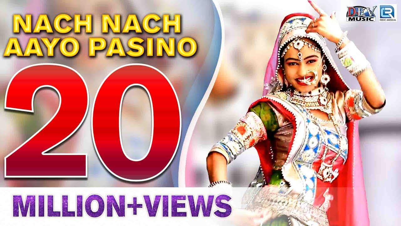 Nach Nach Aayo Pasino - FEMALE VERSION | Hit Rajasthani DJ Song ...