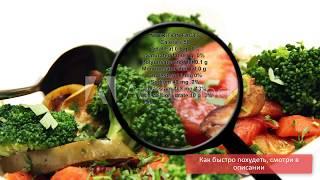 Самая популярная кето диета среди диетологов