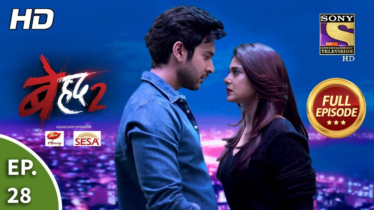 Download Beyhadh 2 - Ep 28 - Full Episode - 8th January, 2020
