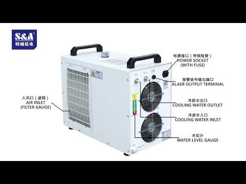 S&A Industrial Circulating Refrigeration Chiller CW-5200 for