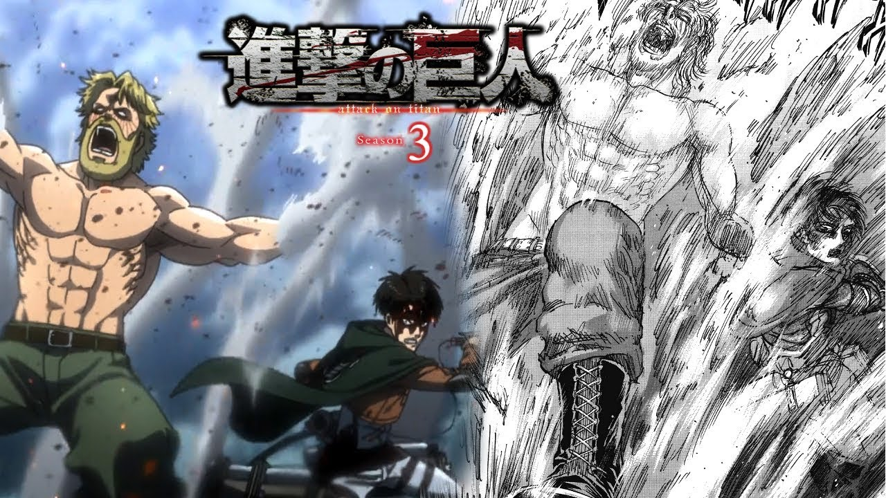 Levi Vs Titán Bestia Armin Vs Colosal Anime Vs Manga Shingeki No Kyojin 3 Capítulo 17 Youtube