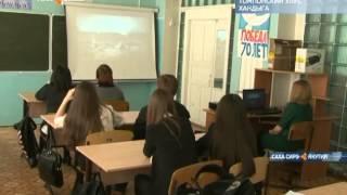 Всероссийский урок победы прошли томпонские школьники