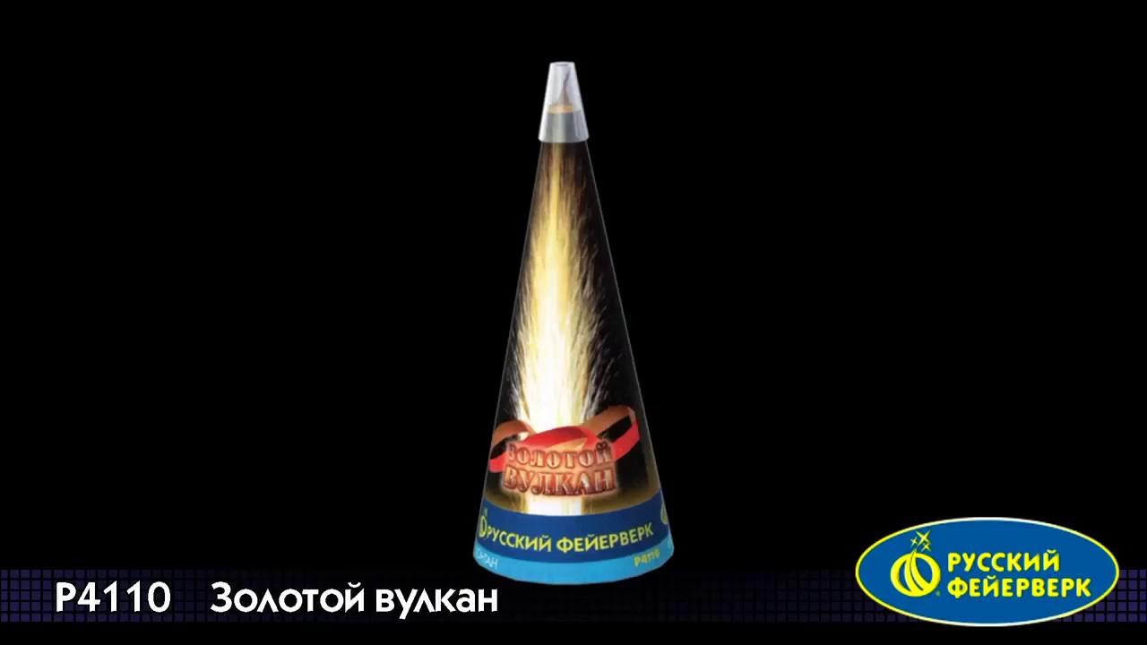 http vulcan gold itdist ru