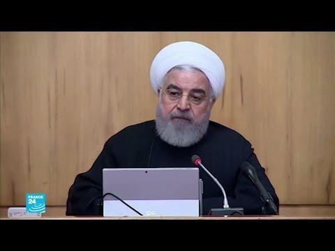 روحاني: -الشعب الإيراني انتصر على مخططات الأعداء-  - نشر قبل 39 دقيقة