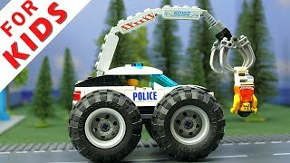 learn about police cars