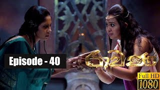 Ravana | Episode 40 14th April 2019 Thumbnail