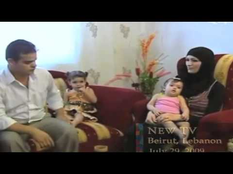 The Humiliation of Palestinian Refugees - part 2 Jordan