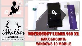 видео Скачать Android программы Безопасность для Microsoft Lumia 540 Dual SIM.