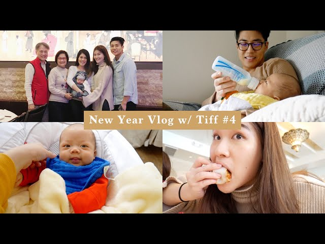 在LA的生活日常~小Bennett可能需要動手術😢|New Year Vlog with Tiff #4
