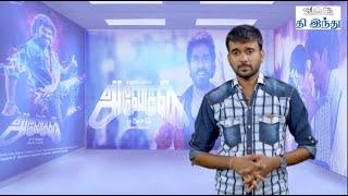 Anegan Selfie Review | Dhanush | Karthik | Amyra Dastur | Tamil The Hindu