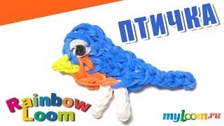 ПТИЧКА (Синица, снегирь) из резинок Rainbow Loom Bands. Урок 431. Как сплести птицу