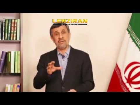 Ahmadinejad have no response from Larijani call for his resignation