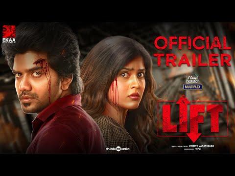 LIFT Movie | Kavin, Amritha | Vineeth Varaprasad | Britto Michael | Hepzi |