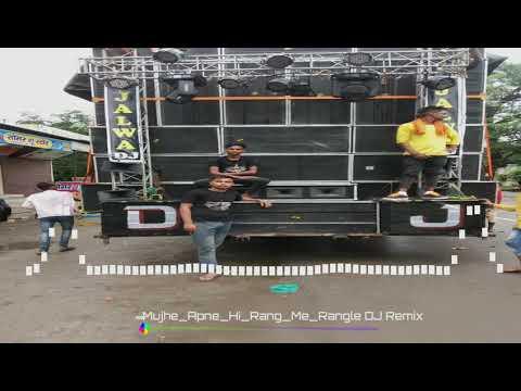 Mujhe Apne Hi Rang Mein Rang Le Mere Yaar Saware Dj vibration panch Remix