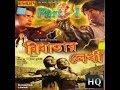 Bidhatar Lekha | (Part-1) | (Bengali Movie) (2007) | (Original Vcd Rip)