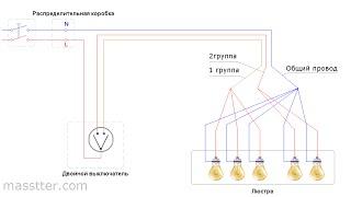 Схема подключения двойного выключателя(, 2011-03-18T17:05:24.000Z)