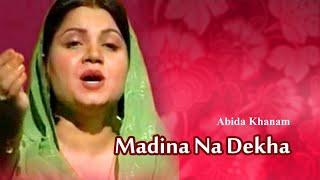 Abida Khanam Madina Na Dekha - Islamic s.mp3