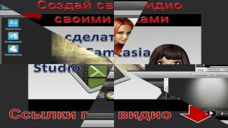 программы слайд шоу на русском языке, как теперь  с ними работать