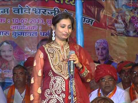 Rajasthani Superhit Bhajan | Kun To Laya Tumbda | Neeta Nayak Live 2015 | Neeta Nayak Official