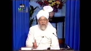 Tarjumatul Quran - Sura' al-Baqarah [The Heifer]: 55 - 60