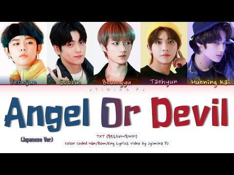 TXT (トゥモローバイトゥギャザー) - 'Angel Or Devil (Japanese Ver.)' Lyrics (Color Coded_Kan_Rom_Eng)