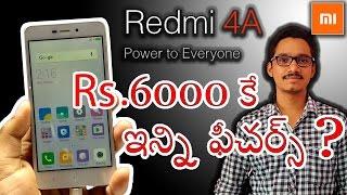 Telugu||Xiaomi Redmi4A Specifications!!!