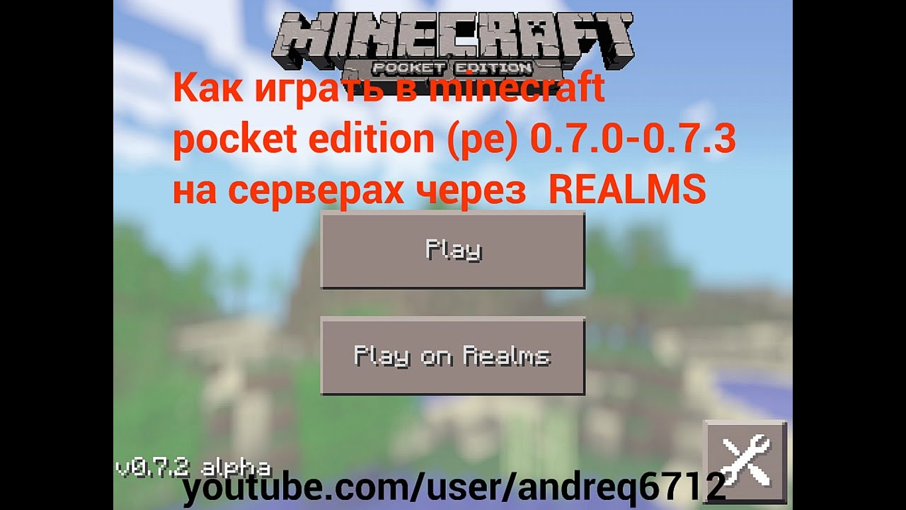 мониторинг серверов minecraft pocket edition версия 0 13 0 #10