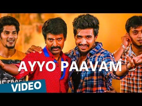Ayyo Paavam Video Song | Velainu Vandhutta Vellaikaaran | Vishnu Vishal | Nikki Galrani | C.Sathya