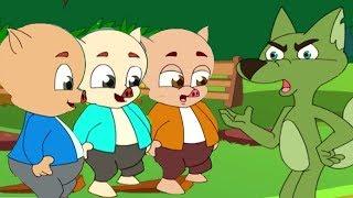 Three Little Pigs & The Big Bad Wolf - Malayalam Fairy Tales  - മൂന്നു ചെറിയ പന്നികളും  - ചെറു കഥകൾ