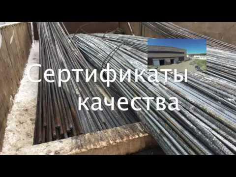 ГОСТ металл-продажа металлопроката в Москве