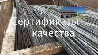 ГОСТ металл-продажа металлопроката в Москве(, 2017-05-16T02:34:00.000Z)
