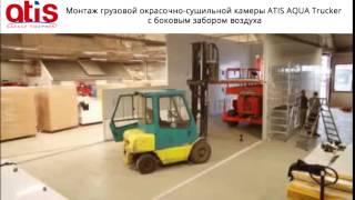 видео автосервис на дмитровском шоссе