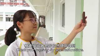Publication Date: 2018-09-11 | Video Title: 中華基督教會蒙民偉書院2018-19年度學生會候選內閣Nex
