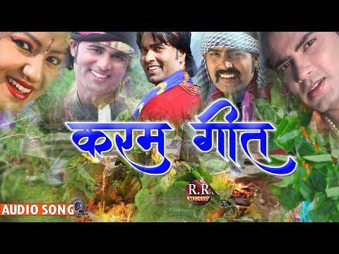 "karma-song-audio-mp3-2019-|-""karma""-festival-of-eastern-india"