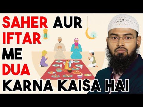 Sahar Aur Iftar Me Dua Karna Kaisa Hai By Adv. Faiz Syed