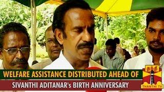 Perunthalaivar Makkal Katchi Distributes Welfare Assistance Ahead of Sivanthi Aditanar's Birthday