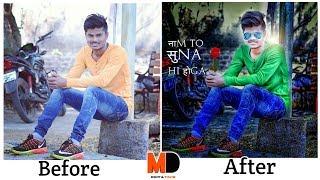 PapPya Gaikwad Editing || Picsart Editing Tutorial || Picsart CB Edit || Snapseed Editing Tutorial